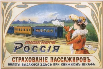 vintage Russian poster - Rossiya (Russia)' Insurance Company 1903